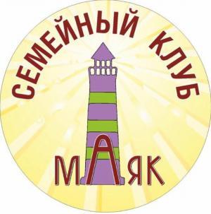 маяк клуб москва адрес